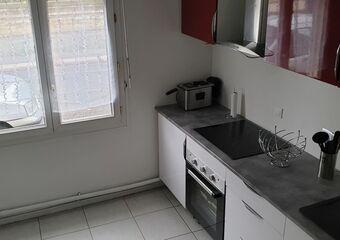 Vente Maison 3 pièces 58m² Le Havre (76620) - Photo 1