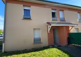 Vente Appartement 3 pièces 63m² Hauterive (03270) - Photo 1