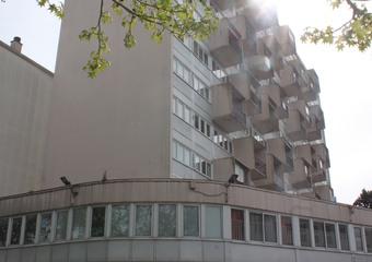 Vente Appartement 2 pièces 34m² Pau (64000) - photo