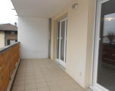Vente Appartement 2 pièces 53m² Villard-Bonnot (38190) - photo
