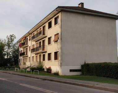 Location Appartement 2 pièces 52m² Rumilly (74150) - photo