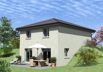 Vente Terrain 631m² Saint-Théoffrey (38119)