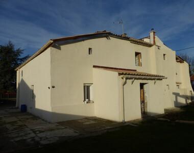 Vente Maison 8 pièces 200m² Marcollin (38270) - photo