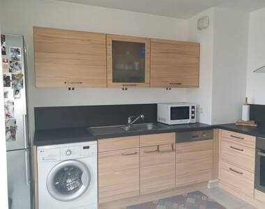 Location Appartement 2 pièces 47m² Saint-Priest (69800) - photo