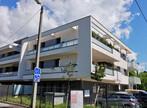 Vente Appartement 4 pièces 123m² Corenc (38700) - Photo 23