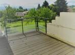 Vente Appartement 6 pièces 138m² Monnetier-Mornex (74560) - Photo 8