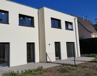 Vente Appartement 5 pièces 93m² Holtzwihr - photo