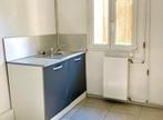 Location Appartement 2 pièces 39m² Le Havre (76600) - Photo 3