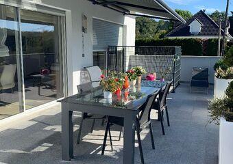 Vente Maison 5 pièces 120m² Riedisheim (68400) - Photo 1