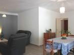 Vente Maison 5 pièces 98m² Cavaillon (84300) - Photo 9