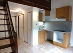 Vente Appartement 2 pièces 30m² Habère-Poche (74420) - Photo 1