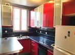 Vente Appartement 3 pièces 59m² Puteaux (92800) - Photo 12