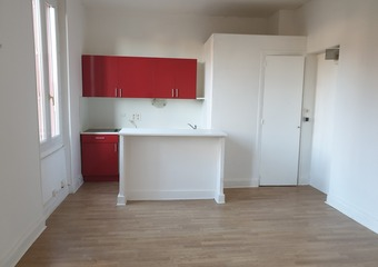 Location Appartement 1 pièce 24m² Vichy (03200) - Photo 1