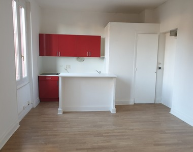 Location Appartement 1 pièce 24m² Vichy (03200) - photo