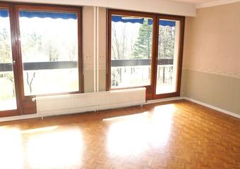 Vente Appartement 4 pièces 91m² Saint-Égrève (38120) - photo