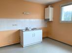 Location Appartement 4 pièces 88m² Brive-la-Gaillarde (19100) - Photo 2