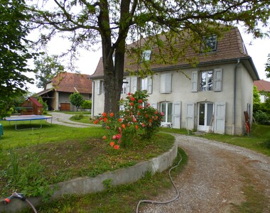 Vente Maison 7 pièces 202m² Aoste (38490) - photo