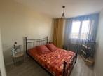 Vente Appartement 5 pièces 68m² Roanne (42300) - Photo 12