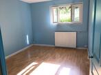 Vente Maison 6 pièces 115m² 5 KM EGREVILLE - Photo 13