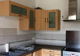 Vente Appartement 2 pièces 28m² Aiguebelette-le-Lac (73610) - photo