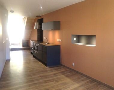 Vente Appartement 3 pièces 55m² La Verpillière (38290) - photo