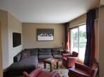 Vente Appartement 6 pièces 121m² Suresnes (92150) - Photo 5