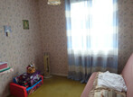 Vente Maison 4 pièces 90m² 10 MN MONTEREAU FAULT YONNE - Photo 9