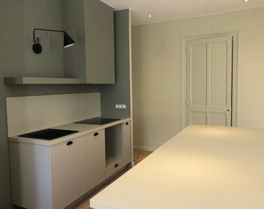 Renting Apartment 2 rooms 47m² Voiron (38500) - photo