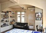 Vente Maison 2 pièces 45m² Saint-Jean-Lasseille (66300) - Photo 6
