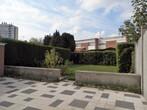 Vente Maison 5 pièces 86m² Arras (62000) - Photo 6