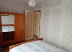 Vente Maison 5 pièces 70m² Argenton-sur-Creuse (36200) - Photo 5