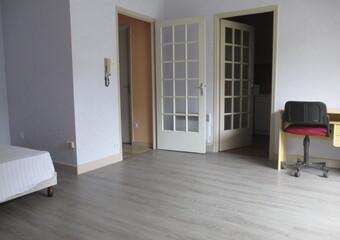 Location Appartement 1 pièce 33m² Brive-la-Gaillarde (19100) - Photo 1