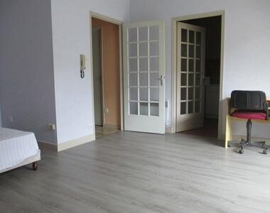 Location Appartement 1 pièce 33m² Brive-la-Gaillarde (19100) - photo