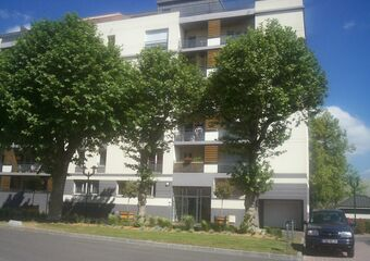 Vente Appartement 1 pièce 31m² Rumilly (74150) - Photo 1