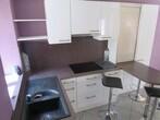 Vente Maison 4 pièces 90m² Froges (38190) - Photo 10