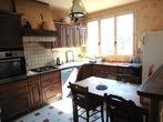Vente Maison 4 pièces 92m² Givry (71640) - Photo 5