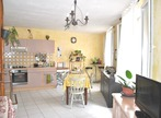 Vente Maison 3 pièces 75m² Thuir (66300) - Photo 1
