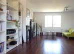 Vente Maison 5 pièces 120m² Lagord (17140) - Photo 2