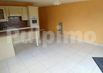 Vente Maison 3 pièces 75m² Haisnes (62138) - photo