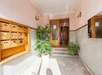 Vente Appartement 80m² Grenoble (38100) - Photo 6