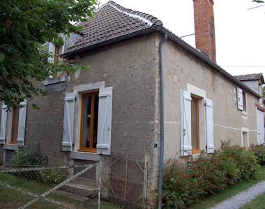 Vente Maison 6 pièces 147m² Argenton-sur-Creuse (36200) - photo