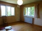 Vente Maison 8 pièces 164m² Saint-Ismier (38330) - Photo 5
