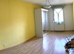 Vente Maison 112m² Charmoille (70000) - Photo 5