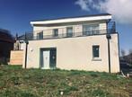Vente Maison 4 pièces 100m² Saint-Martin-d'Uriage (38410) - Photo 5