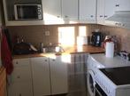 Location Appartement 2 pièces 38m² Rambouillet (78120) - Photo 2