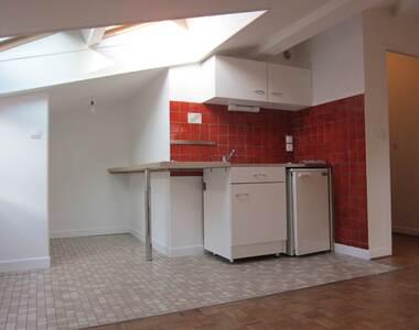 Location Appartement 1 pièce 24m² Grenoble (38000) - photo