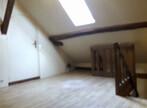 Vente Maison 5 pièces 115m² 4 Km Sud Egreville - Photo 7