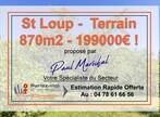 Vente Terrain 872m² Pontcharra-sur-Turdine (69490) - Photo 5