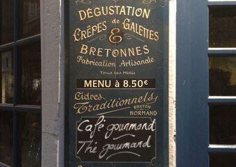 Vente Fonds de commerce Le Havre (76600) - Photo 1