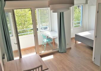Location Appartement 21m² Grenoble (38100) - Photo 1